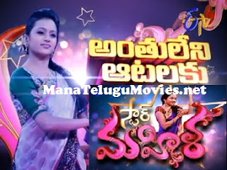 Suma's Star Mahila – 16th Feb – E 2222