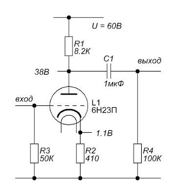 Схема лампового предварительного усилитель напряжения на лампе 6Н23П. Схеме с общим катодом.