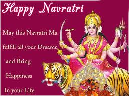 Happy Navratri 2017 Images