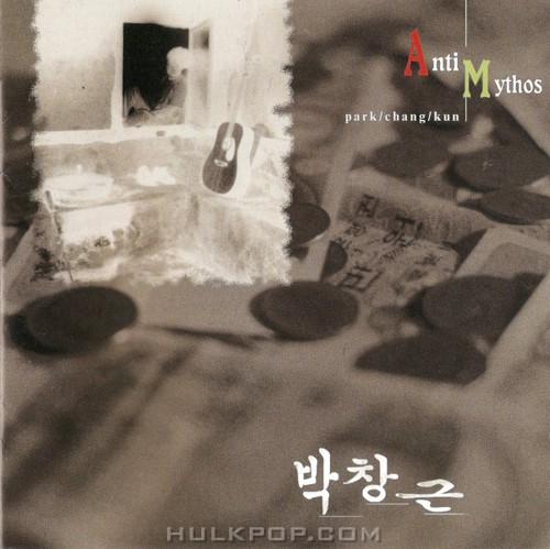 Bak Chang Geun – Anti Mythos