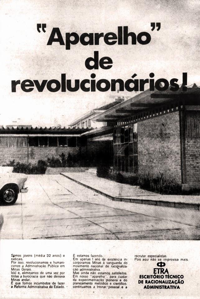 propaganda Etra década de 70; Oswaldo Hernandez;