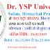 Dr YSP University नौणी सोलन हिमाचल प्रदेश में डाटा एंट्री ओपेरटर, फील्ड असिस्टेंट के पदों पर भर्ती