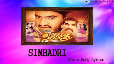 simhadri-telugu-movie-songs-lyrics