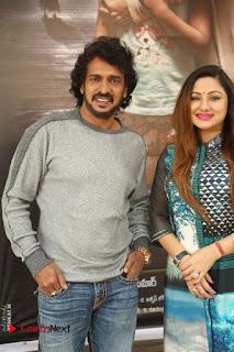 Upendra Priyanka Trivedi Chinnari Trailer Launch Pos  0025.jpg