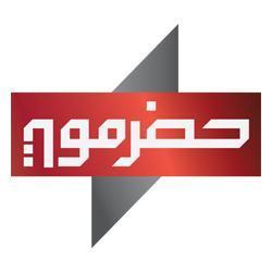 تردد قناة حضرموت