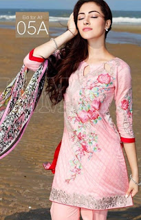 Charizma Luxury Embroidered Eid Lawn Collection 2016/2017 for Girls