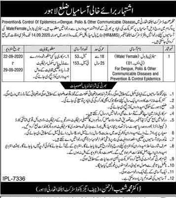 district-health-authority-lahore-saintary-petrol-jobs-2020