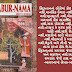 हिंदुस्ताननां लोकोमां कोइ प्रतिभा नथी,मानसिक उंचाइ नथी Quote By Babur