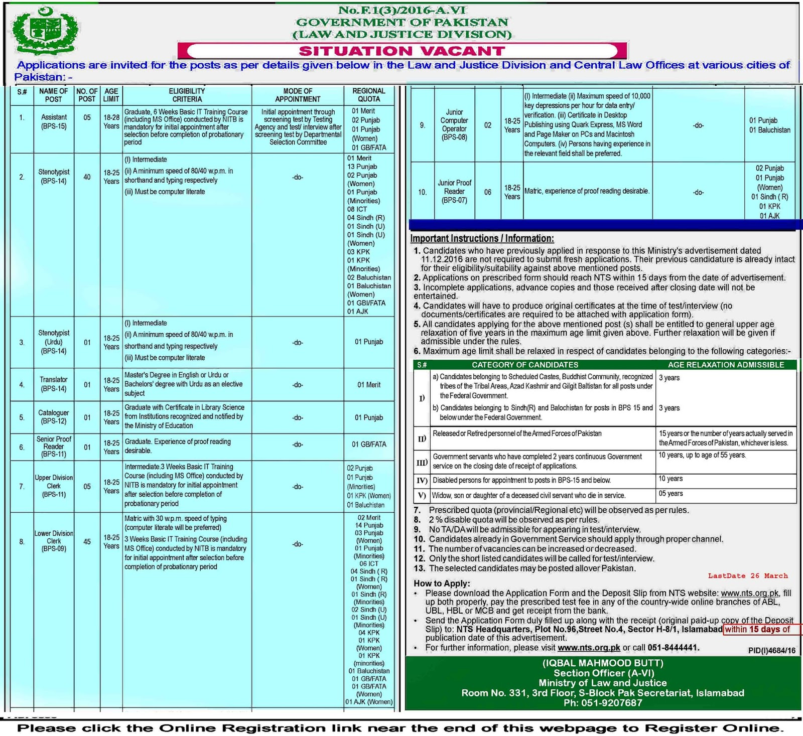 Ministry of law and justice jobs 2017 march nts application form jobnum falaconquin