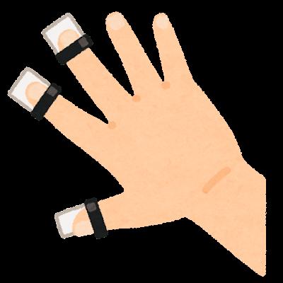 琴爪のイラスト(角爪)