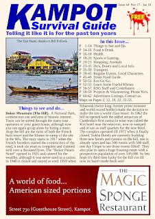 KSG Issue 44