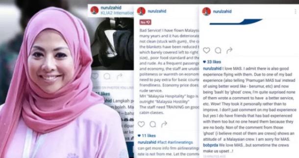 Ikon Belia Negara, Nurulhidayah Dikecam Kesatuan Anak Kapal