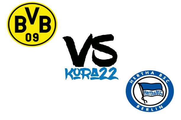 مشاهدة مباراة بوروسيا دورتموند وهيرتا برلين بث مباشر في الدوري الالماني يوم 11-3-2017 مباريات اليوم hertha berlin vs bv borussia dortmund
