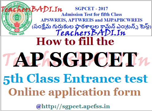 AP SGPCET, AP 5th Class Entrance test, SGPCET Online application form @ http://sgpcet.apcfss.in