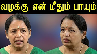 CR saraswathi takes on edappadi palaniswami for cases against ttv dinakaran