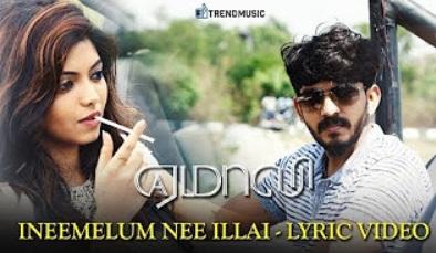 Ineemelum Nee Illai song Lyric Video | Yemaali | Movie Songs | Sam D Raj, VZ Dhorai