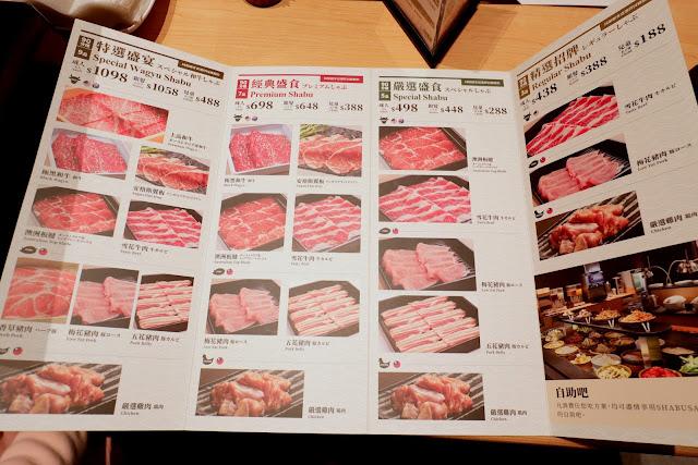 台北火鍋吃到飽 SHABUSATO涮鍋里 微風南山店