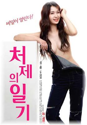 18+ Father's Diary 2019 HDRip 720p Korean Adult Movie Free