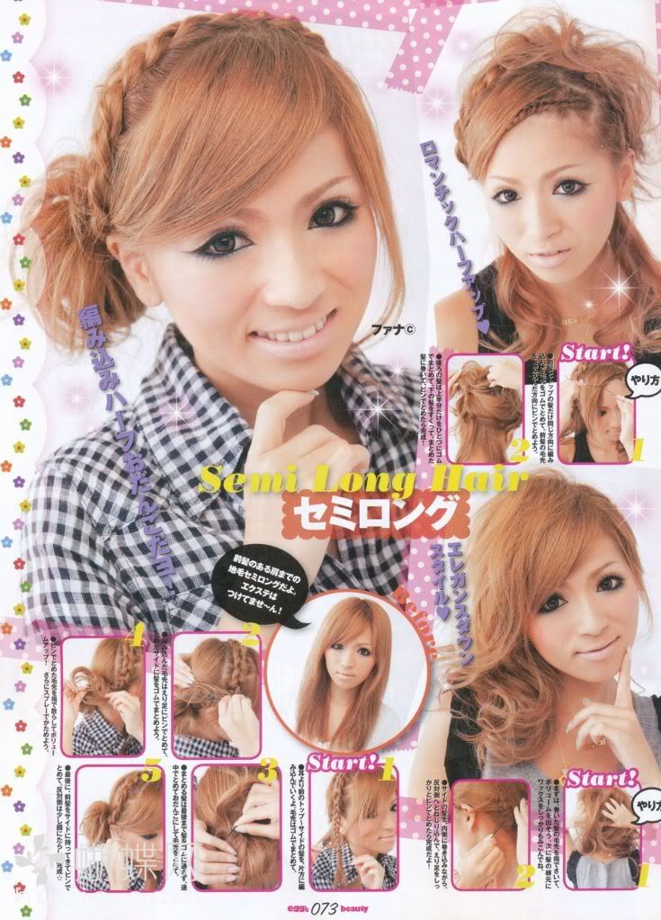 easy gyaru hair tutorial