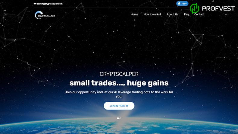 Cryptscalper обзор и отзывы HYIP-проекта