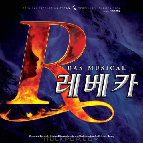 Various Artists – Musical Rebecca 2017 OST