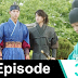 I am Standing behind You - Moonlight Drawn by Clouds - Ep 3 Review - Our Thoughts