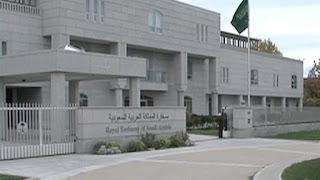 """وظائف جديدة بالملحقية الثقافية للسفارة السعودية لأعضاء هيئة التدريس المصريين """"من حملة الماجستير والدكتوراه"""""""