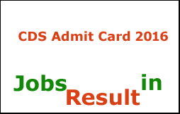 CDS Admit Card 2016