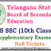 TS SSC Supplementary Exam Hall Ticket 2017 Download Telangana 10th Class Hall Ticket