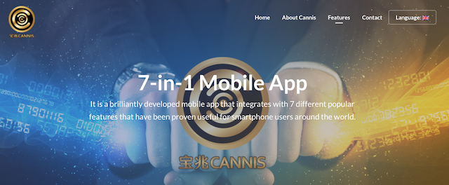 CANNIS App - Superb Mobile Integrated Smart Application