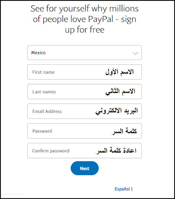 Create an activated Mexican Paypal account without a visa to send and receive money easily 88