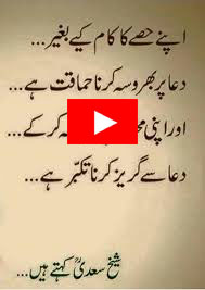 Nahjul Balagha Pdf Urdu