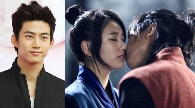 2PM Taecyeon Shocked View Suzy Green Kissing Scene in 'Gu ...