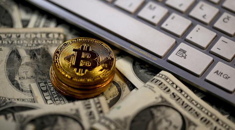 bitcoin mining reward