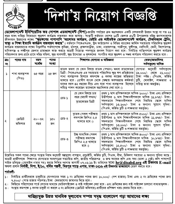 175 Positions-Disa BD Job Circular 2016