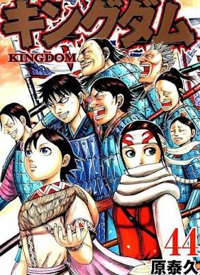 キングダム  KINGDOM  第01 44巻, manga, download, free