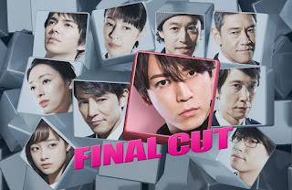 Sinopsis jepang Final Cut