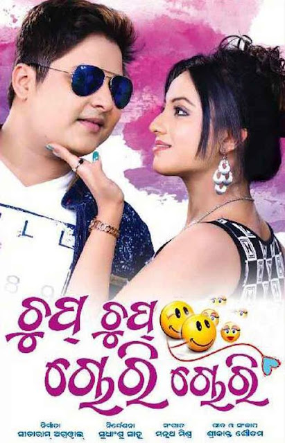 Chup Chup Chori Chori  -  Movie Star Casts, Wallpapers, Trailer, Songs & Videos