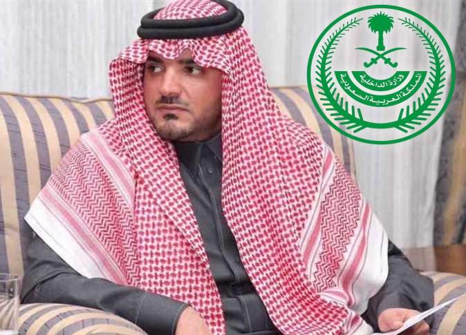 بيان-عاجل-من-وزارة-الداخلية-السعودية