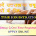 UKSSSC Group C One Time Registration (OTR) - Apply Online