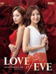 Eve's Love Descarga Descarga
