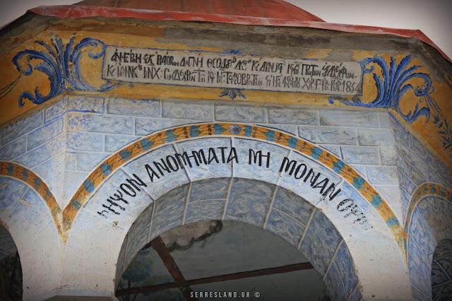 Ι.Μ. ΤΙΜΙΟΥ ΠΡΟΔΡΟΜΟΥ, ΜΟΝΑΣΤΗΡΙΑ & ΝΑΟΙ, ΑΞΙΟΘΕΑΤΑ,