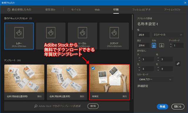 新規ファイル作成1