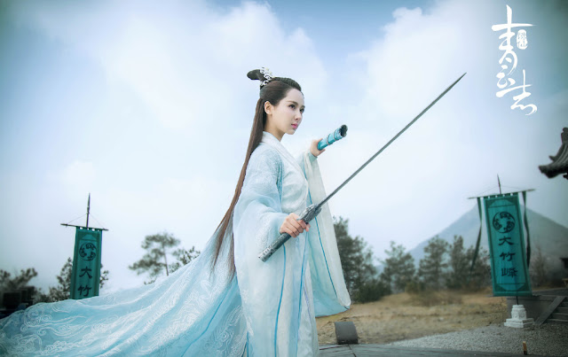 Yang Zi in Chinese fantasy wuxia Legend of Chusen