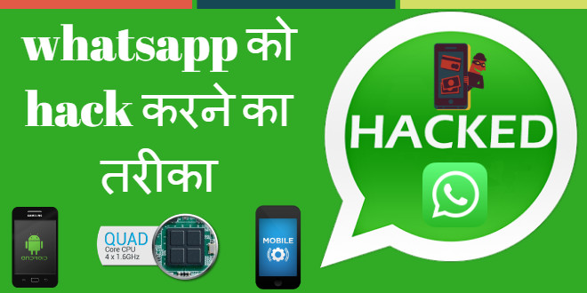 whatsapp hack apk