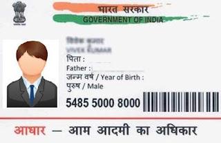 Busted - Fake Aadhaar Centers Operated by Fraudsters