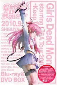 50 Anime Paling Bagus dan Keren, Jangan Sampai Melewatkannya!