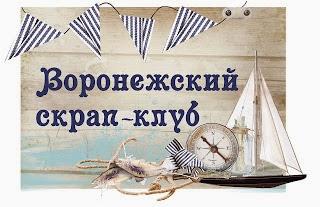 """""""День ангела"""""""