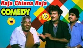 Raja Chinna Roja Movie Comedy Scenes | Part 1 | Rajinikanth | Gouthami | Chinni Jayanth | Raghuvaran