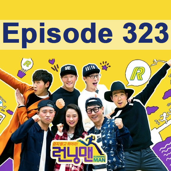Running man episode 323 eng sub